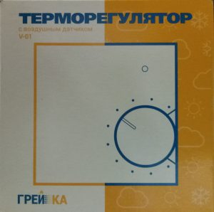 Терморегулятор ГрейКа V-01