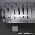 """Плёночный электронагреватель """"Нирвана"""", арт. ГИН-1 (потолочный)"""